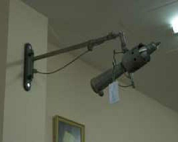 Reflector electrico de pared